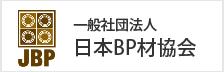 JBPロゴ